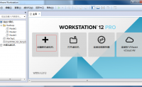 VMWare12虚拟机免费下载 内附带安装和使用说明