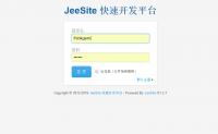 JeeSite企业管理开源框架 免费下载 内附带安装和使用说明