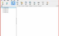 mysql免费破解版可视化操作工具 Navicat for MySQL 附带注册码