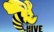 Hive优化方案