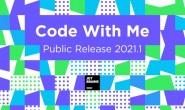 牛逼!JetBrains 又出了一款编程神器!协同编程!