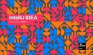 IntelliJ IDEA 新手使用教程之下载及安装
