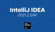 IntelliJ IDEA 2021.2 EAP 3 发布,叕新增了那些黑科技功能!